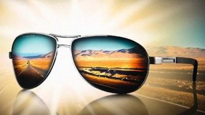 Подбор очков от солнца