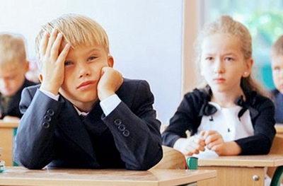 Напряжение глаз в школе