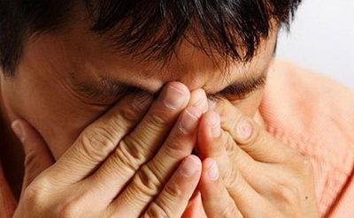 Зуда в глазах: причины, методы лечения