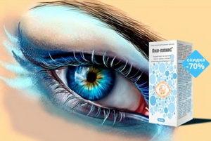 oko-plus