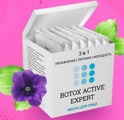 Упаковка Botox Active Expert