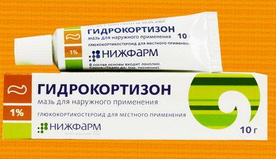 Гидрокортизоновая мазь от морщин: применение, отзывы, показания