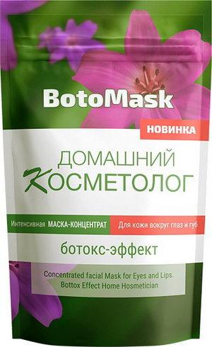 Маска для лица botomask
