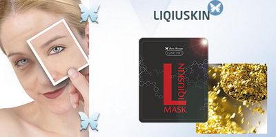 Liqiuskin Mask от морщин и отеков