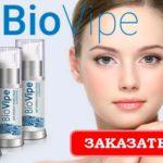 Лифтинг-сыворотка с эффектом ботокса BioVipe