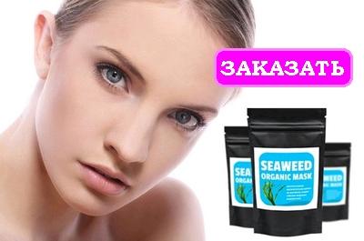 Маска из водорослей Seaweed Organic Mask: заказать