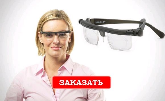 Заказать регулируемые очки ADLENS