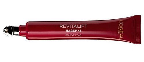 Revitalift Лазер х3