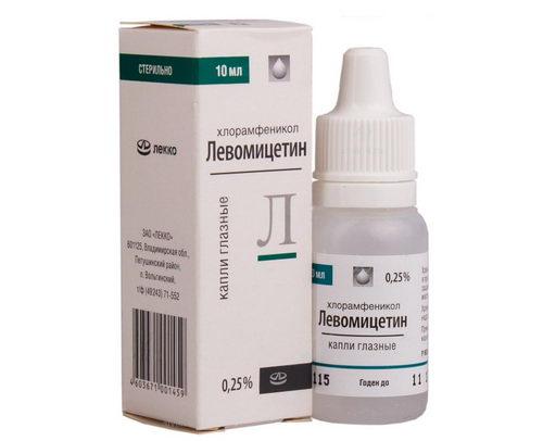 levomicitin